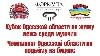 В Одессе пройдет Кубок Одесской области по жиму лежа и Чемпионат области по подъему на бицепс