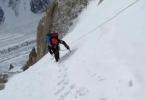 Зимняя экспедиция польской команды на Броуд-Пик. Видео команды о прохождении 3-4 февраля