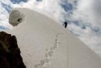 Опасность снежных карнизов