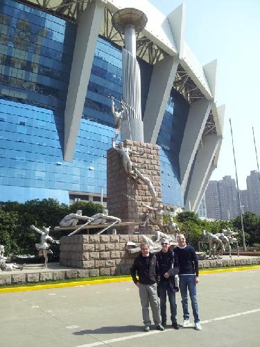 Итальянская делегация в Шанхае