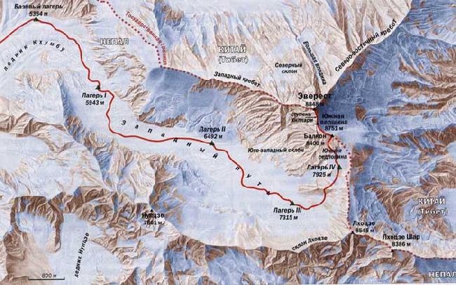 стандартный маршрут на Эверест