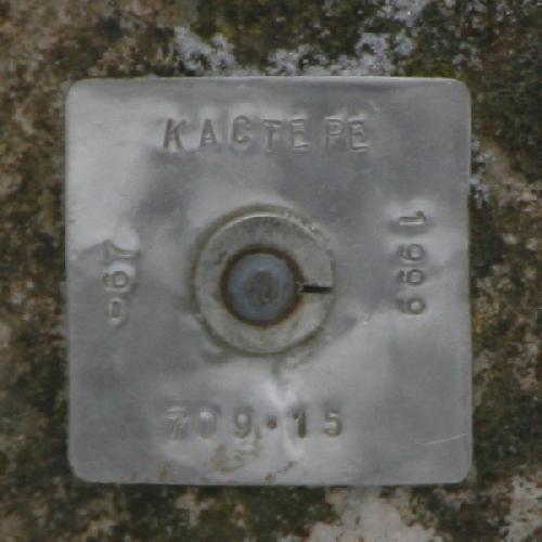 вход в пещеру Кастере, Караби (Крым)