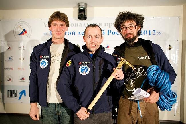Сергей Нилов, Дмитрий Головченко, Александр Ланге