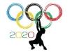 Этапы развития и Олимпийские перспективы спортивного лазания.