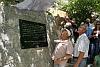 Фоторепортаж с празднования годовщины академической спелеологии у Красной пещеры 26 мая 2013 года