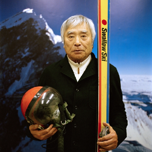 Юичиро Миура (Yuichiro Miura)
