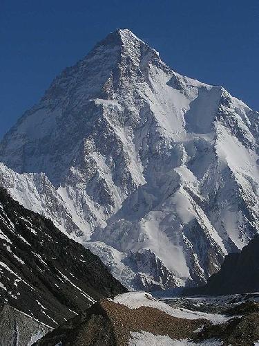 K2 (Чогори, 8614м)</b> - вторая по высоте горная вершина после Эвереста в мире