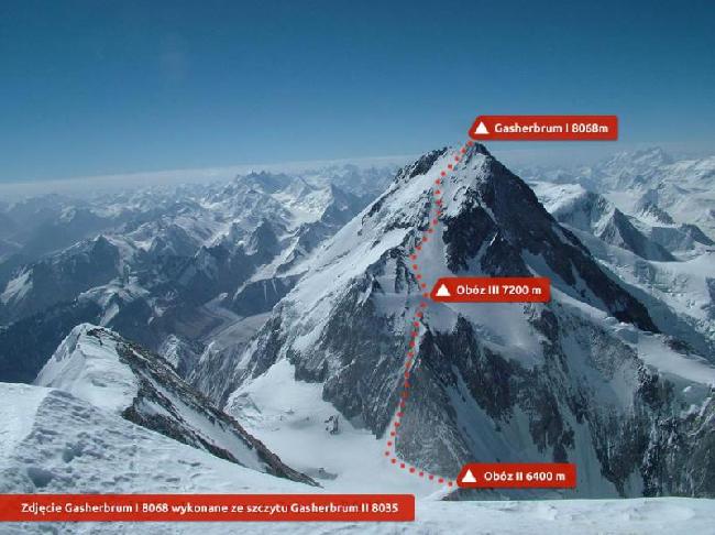 Японский кулуар на Гашербрум I начинается выше Camp2 и выходит к вершине