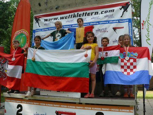 детский фестиваль Petzen Climbing Trophy 2013