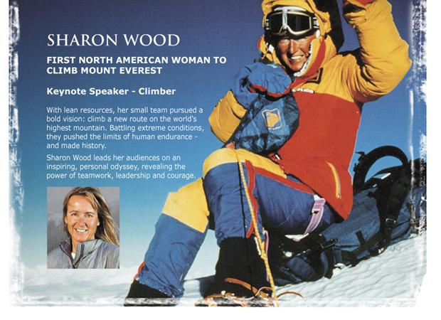 Шэрон Вуд (Sharon Wood)