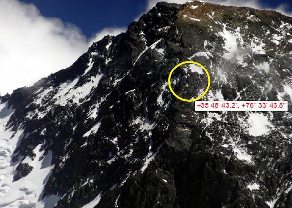 место на склоне Броуд Пик, откуда иранскими альпинистами был совершен последний звонок в Базовый лагерь