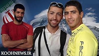пропавшие на Броуд Пик иранские альпинисты:  Айдин Бозорги (Aidin Bozorgi), Пойя Кейван (Pouya Keivan) и Моджтаба Джарахи (Mojtaba Jarahi)