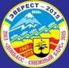 Донбасская экспедиция «Эверест 2015. Донбасс – Снежный Барс». Приглашение на пресс-конференцию