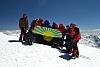 Донбасская экспедиция «Эверест 2015. Донбасс – Снежный Барс». I этап закончен. Проект продолжается!