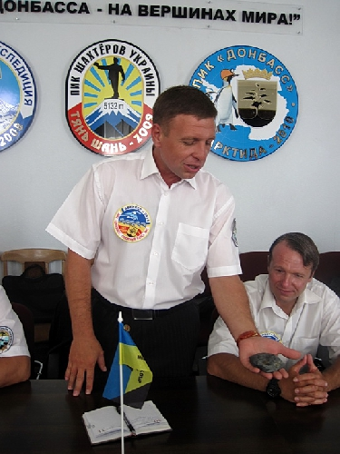 Василий Михайлюк