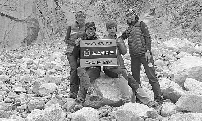 "Корейская экспедиция на ""Безымянную Башню Транго"" (Trango Nameless Tower) . Состав: Mi Sun Chae, Mi Sun Han, Jin Ah Lee и Jum Sook Kim."
