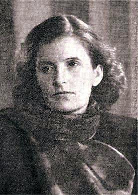 Антонина (Тотя) Изергина