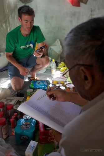 Подготовка продуктов питания в нашу экспедицию