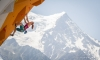 Спортивное скалолазание будет показательным видом на летних юношеских Олимпийских Играх 2014 года.