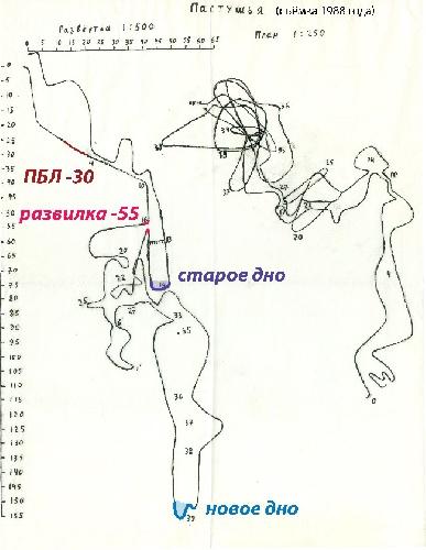 Шахта Пастушья: топограмма 1988 года