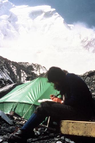 Арлин Блюм (Arlene Blum) составляет план восхождения
