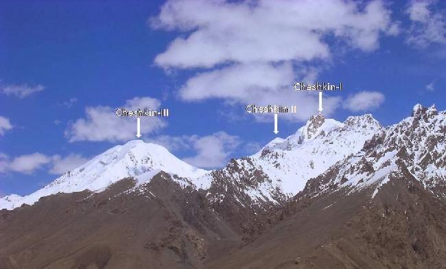 горный массив Чашкин (Chashkin) в Пакистане