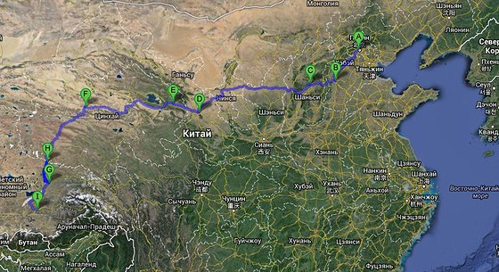 Карта железнодорожного маршрута Пекин-Лхаса. Цинхай-Тибетская железная дорога.