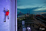 Фестиваль ледолазания на Олимпийских Играх в Сочи (ВИДЕО)