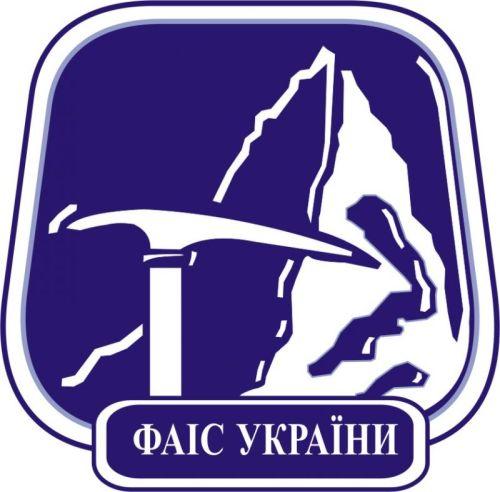 Федерация альпинизма и скалолазания Украины (ФАиС Украины)