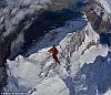 Проект самого опасного в мире прыжка в вингсьюте получил разрешение