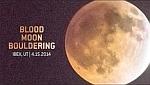 Боулдеринг при кровавой луне