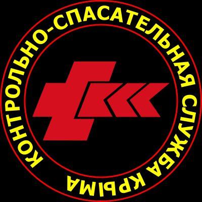 КСС Крыма