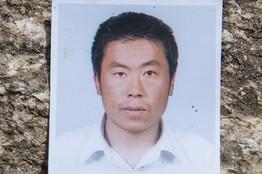 Чхеринг Ванчу Шерпа (CHHERING WANCHU SHERPA)
