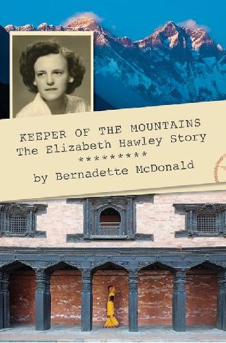 Обложка второй биографической книги Элизабет Хоули