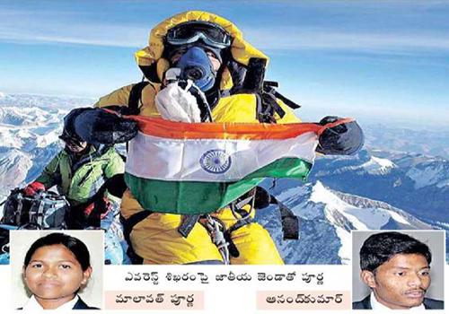Пурна Малават (Poorna Malavath) на вершине Эвереста. 24 мая 2014 года