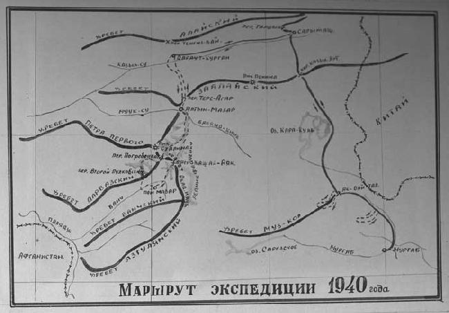 Карта. 1940 г.