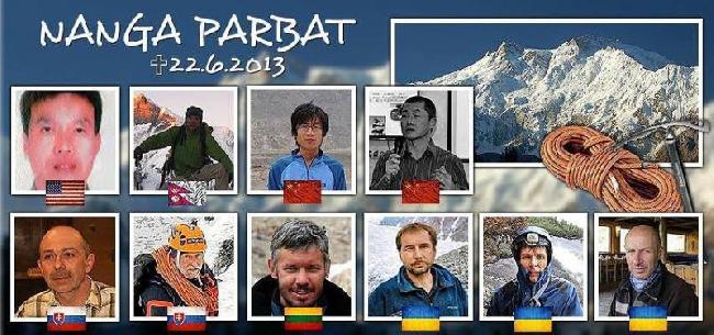 Погибшие у Нангапарбат 22-23 июня 2013 года альпинисты