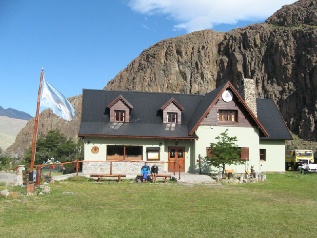 Офис национального парка Los Glaciares