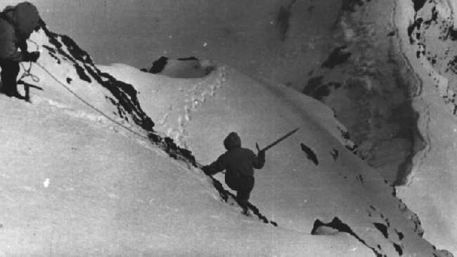Польская экспедиция 1939 года на Нанда Деви Восточная (Nanda Devi East)