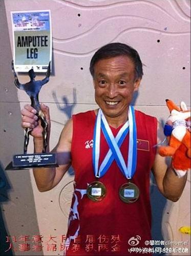 Ся Бо Ю (Xia Boyu / 夏伯渝) на соревнованиях по параклаймингу в Арко. 2011 год