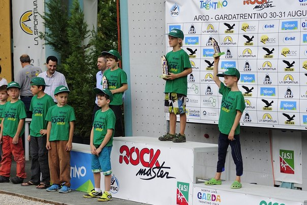 Илья Бахмет-Смоленский - первое место на Rock Junior 2014