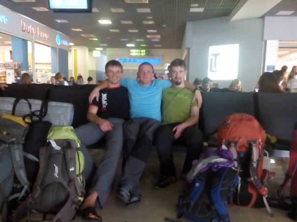 Фомин Михаил, Балабанов Никита, Полежайко Вячеслав перед отлетом в Гималаи. 27 сентября 2014 года