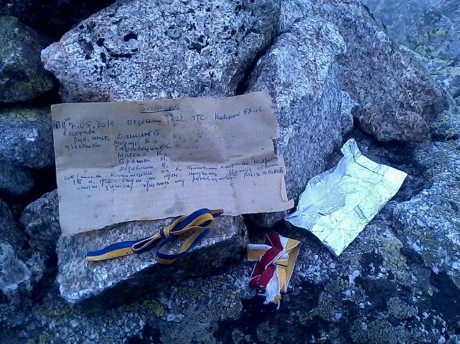 Гунцовский Щит, записка из предвершинного тура.