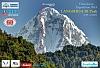 Экспедиция черкасских альпинистов к Лангшиса Ри. Новости за 11 октября