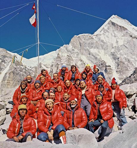 Участники польской зимней экспедиции на Эверест. 1980 год. Базовый лагерь Эвереста