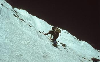Грег Мортимер в нижней части австралийского маршрута на Эверест. октябрь 1984 года