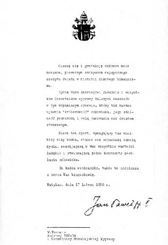 Поздравление от Папы Римского Иоанна Павла II