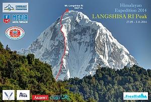 Черкасские альпинисты покорили Гималайскую вершину Лангшиса Ри по новому маршруту!