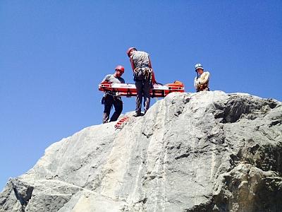 Изменились телефоны поисково-спасательной группы в Крыму