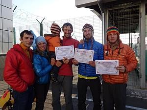 Экспедиция черкасских альпинистов к Лангшиса Ри. Новости за 31 октября